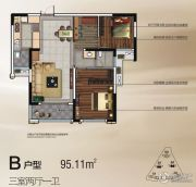 新理想家3室2厅1卫95平方米户型图