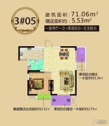 福晟钱隆城1室2厅1卫71平方米户型图