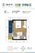 天润・御海湾1室1厅1卫0平方米户型图