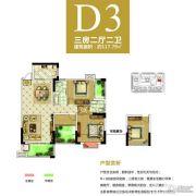 潇湘蓝岸3室2厅2卫117平方米户型图