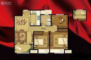 书香华府3室2厅1卫98平方米户型图