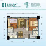 松湖溪岸2室2厅1卫0平方米户型图