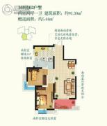 丽彩・珠泉新城2室2厅1卫89平方米户型图