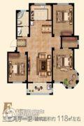 兴业・大连花园3室2厅1卫118平方米户型图