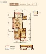 上实海上海3室2厅2卫88平方米户型图