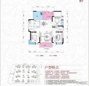 京华假日湾3室2厅2卫101--105平方米户型图