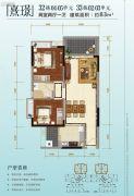 碧桂园荔山雅筑2室2厅1卫83平方米户型图