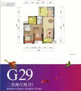 重庆万达城3室2厅2卫75平方米户型图