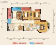 朗润国际广场3室2厅2卫113平方米户型图