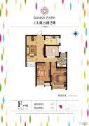 金海太阳公园二期2室2厅1卫0平方米户型图
