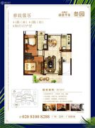 金融街融穗华府2室2厅1卫72平方米户型图