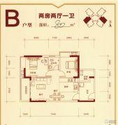 柳工・颐华城2室2厅1卫80平方米户型图