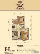 中天城市广场2室2厅1卫99--100平方米户型图