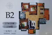 海亚金域湾3室2厅1卫130平方米户型图