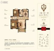 华昊皇家景园2室2厅1卫98平方米户型图