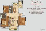 正商公主湖3室2厅2卫117平方米户型图