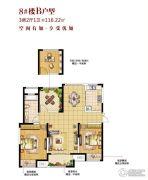 绿洲天逸城3室2厅1卫116平方米户型图