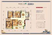 奥园梅江天韵4室2厅2卫142平方米户型图