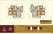 华浩国际城3室2厅2卫128--133平方米户型图