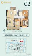 南通国城�Z府3室2厅1卫109平方米户型图
