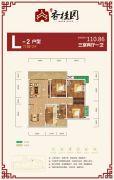 古城・香桂园3室2厅1卫110平方米户型图