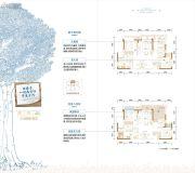 金茂国际生态新城3室2厅2卫101平方米户型图