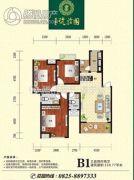 一号庄园3室2厅2卫110平方米户型图