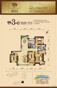 梧桐花园4室2厅4卫0平方米户型图