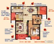 融侨观邸3室2厅1卫90平方米户型图
