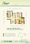康馨茗园3室2厅1卫103平方米户型图