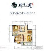 桥都小苑2室2厅1卫79平方米户型图
