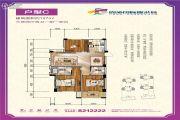 湖北恩施国际服装城3室2厅2卫127平方米户型图