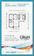 幸福花园3室2厅2卫139平方米户型图