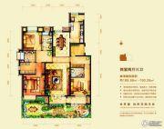意林・国际公园2室2厅3卫189--190平方米户型图