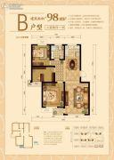 御珑国际城3室2厅1卫98平方米户型图