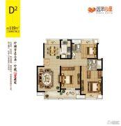 远洋心里3室2厅2卫119平方米户型图