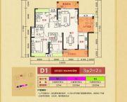 潇湘・山水城3室2厅2卫129平方米户型图