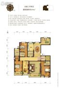 新悦・田园牧歌5室2厅4卫299平方米户型图