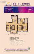 兰州碧桂园4室2厅2卫140平方米户型图