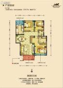 丽彩・溪悦城3室2厅2卫124平方米户型图