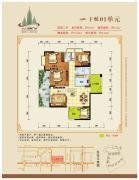 鑫源国际广场4室2厅1卫141平方米户型图