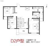 临颍建业・桂园3室2厅1卫117平方米户型图