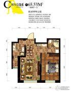 巴塞罗那1室2厅1卫65平方米户型图