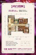凯富南方鑫城4室2厅2卫145平方米户型图