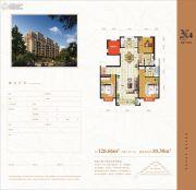 格林木棉花3室2厅2卫126平方米户型图