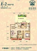 银基誉府3室2厅1卫91平方米户型图