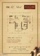 檀溪谷2室2厅2卫0平方米户型图