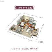 鸿腾・御景3室2厅2卫129--130平方米户型图