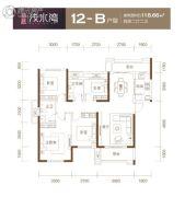 卓越浅水湾4室2厅2卫118平方米户型图