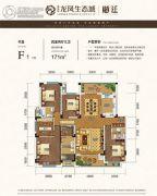 龙凤生态城4室2厅3卫171平方米户型图